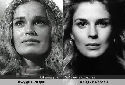 Джудит Ридли и Кэндис Берген