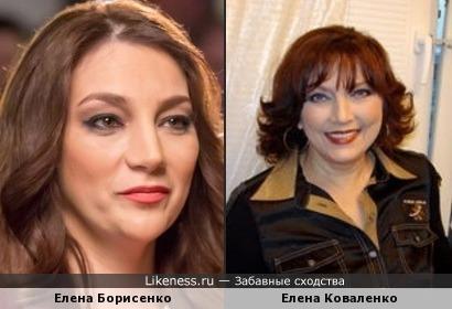 Елена Борисенко и Елена Коваленко