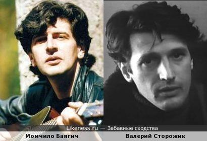 Момчило Баягич и Валерий Сторожик