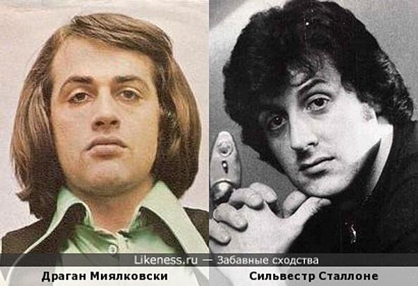Драган и Сильвестр