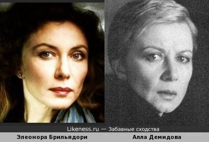 Элеонора Брильядори и Алла Демидова