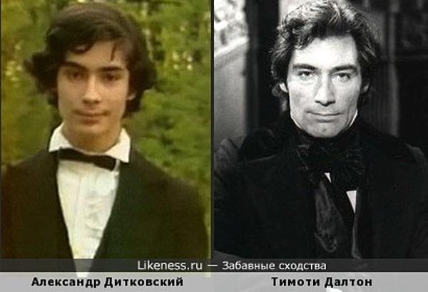 Александр Дитковский и Тимоти Далтон