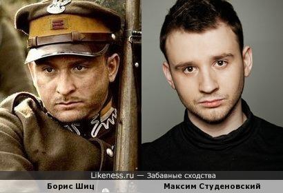 Борис Шиц и Максим Студеновский