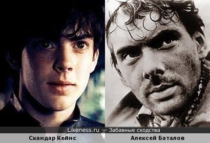 Скандар Кейнс и Алексей Баталов