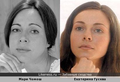 Мари Чомош и Екатерина Гусева