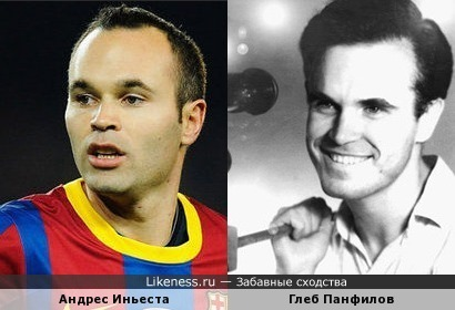 Андрес Иньеста и Глеб Панфиловс