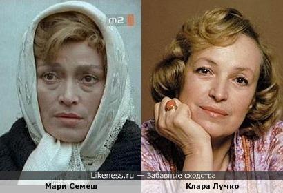 Мари Семеш и Клара Лучко