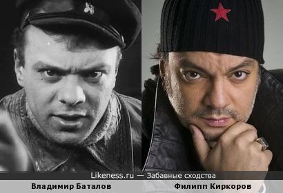 Владимир Баталов и Филипп Киркоров