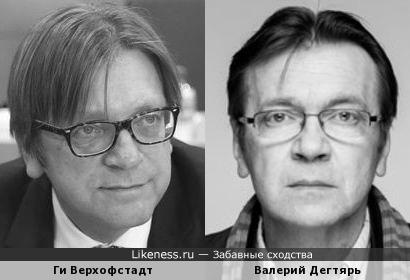 Ги Верхофстадт и Валерий Дегтярь