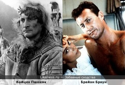 Войцех Пшоняк и Брайан Браун