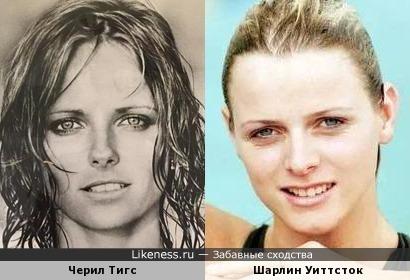 Черил Тигс и Шарлин Уиттсток