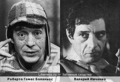 Роберто Гомес Боланьос и Валерий Ивченко