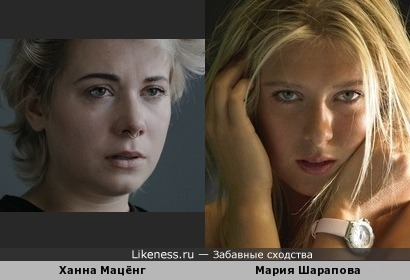 Ханна Мацёнг и Мария Шарапова