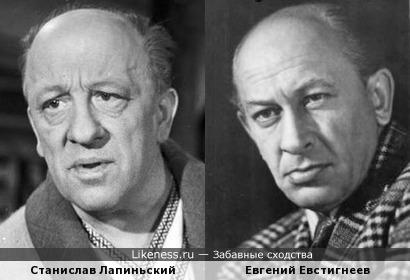 Станислав Лапиньский и Евгений Евстигнеев