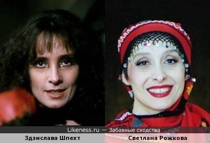 Здзислава Шпехт и Светлана Рожкова