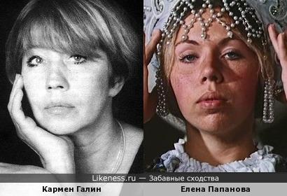 Кармен Галин и Елена Папанова