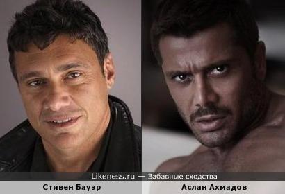 Стивен Бауэр и Аслан Ахмадов