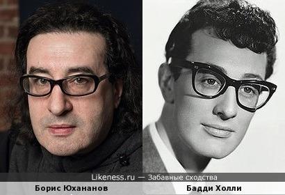 Борис Юхананов и Бадди Холли