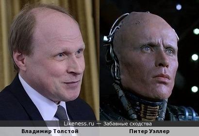 Владимир Толстой и Питер Уэллер