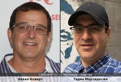 Аллен Коверт и Гарик Мартиросян