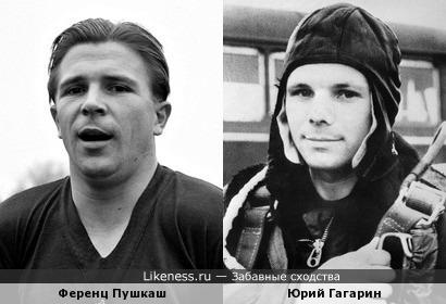Ференц Пушкаш напомнил Юрия Гагарина