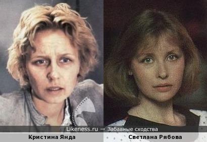 Кристина Янда и Светлана Рябова