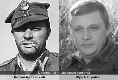 Богуш Билевский и Юрий Горобец