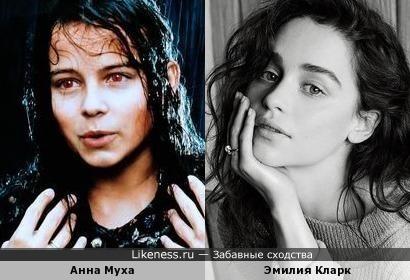 Анна Муха и Эмилия Кларк