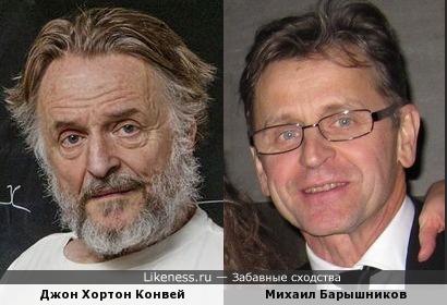 Джон Хортон Конвей и Михаил Барышников