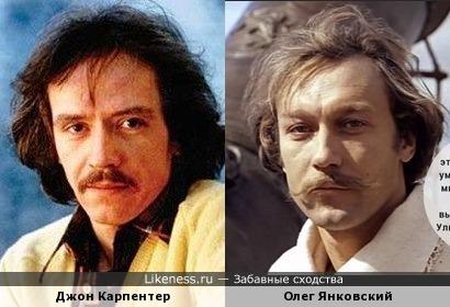 Джон Карпентер и Олег Янковский