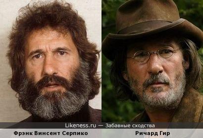 Фрэнк Винсент Серпико и Ричард Гир