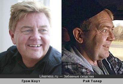 Грэм, Рэй и немного Стоянов