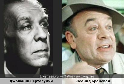 Джованни Бертолуччи и Леонид Броневой