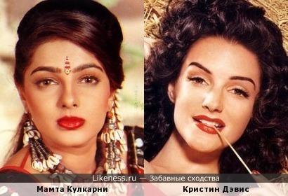 Мамта Кулкарни и Кристин Дэвис