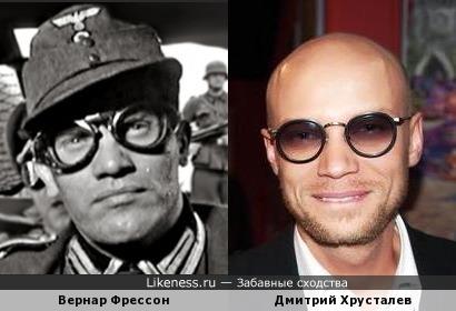Бернар Фрессон и Дмитрий Хрусталев