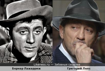 Бернар Лажарриж и Григорий Лепс
