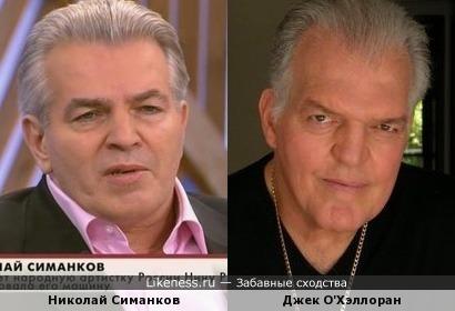 Николай Симанков и Джек О'Хэллоран