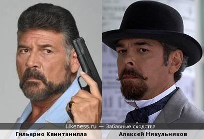 Гильермо Квинтанилла и Алексей Никульников