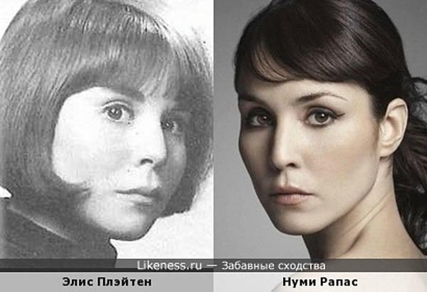 Элис Плэйтен и Нуми Рапас