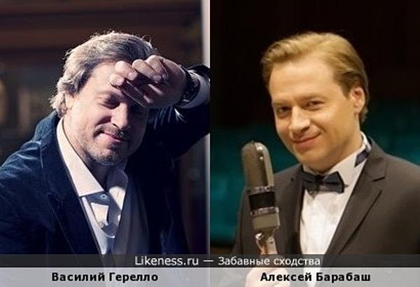 Василий Герелло и Алексей Барабаш