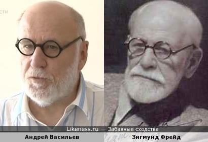 Андрей Васильев напомнил Зигмунда Фрейда