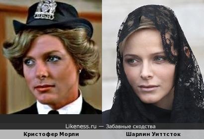 Кристофер Морли и Шарлин Уиттсток