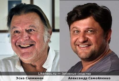 Эско Салминен и Александр Самойленко