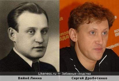Вяйнё Линна и Сергей Дроботенко