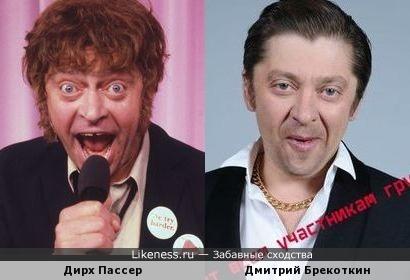 Дирх Пассер и Дмитрий Брекоткин