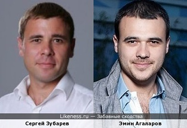 Сергей Зубарев и Эмин Агаларов