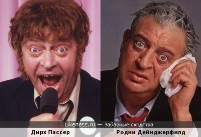 Дирх Пассер и Родни Дейнджерфилд