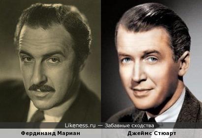 Фердинанд Мариан и Джеймс Стюарт