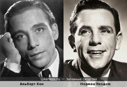 Альберт Хен и Норман Уиздом