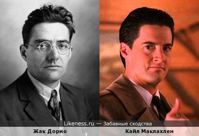 Жак Дорио и Кайл Маклахлен